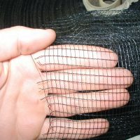 Netting Close